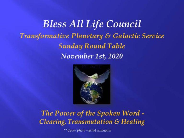 Power of the Spoken Word - Nov 1st, 2020